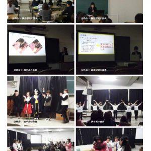 【保育学科】総合演習発表会を開催いたしました。(1/20)