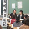 【食物栄養学科】校外実習報告会を実施しました 10/20