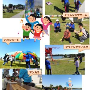 【保育学科】「山口県スポーツ・レクリエーションフェスティバル」に参加しました!