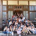 【食物栄養学科】 研修旅行を行いました。 9/17~18