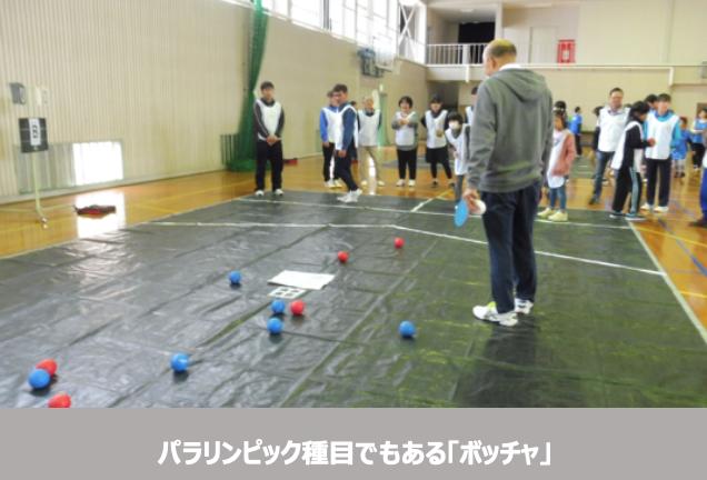 【保育学科】「第15回パラスポーツレクリエーション」に参加しました!