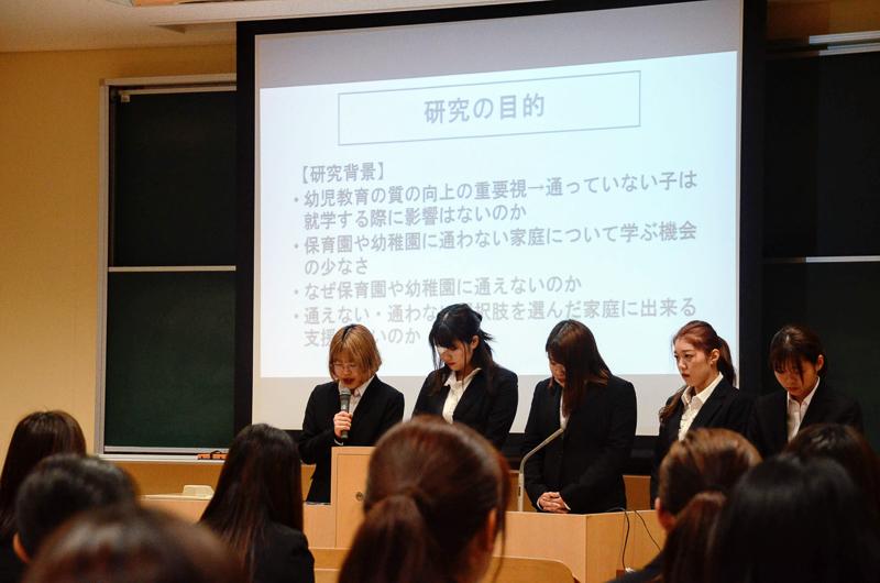 【保育学科】最後の総仕上げ、総合演習発表会が行われました!2/14