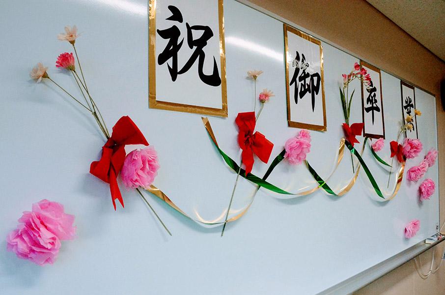 【保育学科】モニター越しの学科卒業セレモニーでお別れ(3/19)