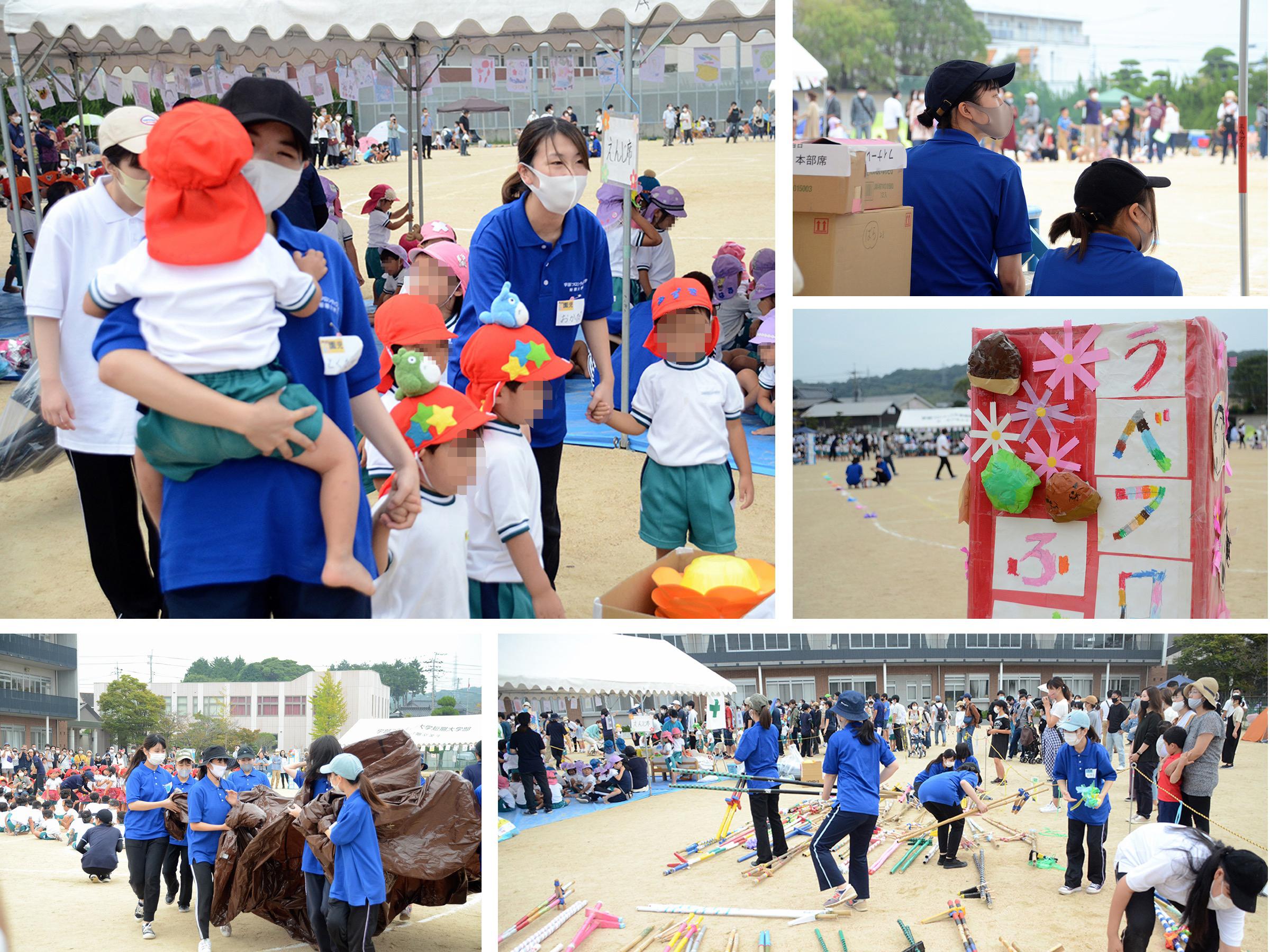 【保育学科】付属幼稚園運動会で園児の支援を体験